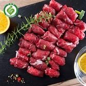 (產銷履歷)拾貳月-國產嫩肩羊肉片(130g)
