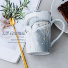 馬克杯 北歐創意陶瓷杯子十二星座馬克杯帶蓋勺情侶咖啡杯男女家用水杯