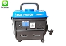[ 家事達 ] MAX-POWER -- 手提發電機 800W/110V  殺很大