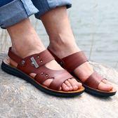 男士涼鞋夏季休閒沙灘鞋防滑韓版一字拖鞋男兩用潮男涼拖  卡布奇诺