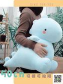 恐龍抱枕公仔玩偶毛絨玩具女生可愛超萌韓國睡覺抱女孩布娃娃禮物  玫瑰女孩