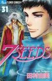 7SEEDS<31>(フラワーコミックスαフラワーズ) 日文書