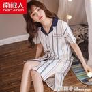 睡裙女夏短袖純棉睡衣韓版清新可愛學生條紋...