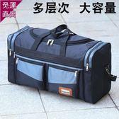 超大容量旅行包手提行李袋男女戶外旅游背包裝衣服包可折疊防水布【快速出貨】