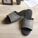 台灣製造-簡約系列-純色皮質室內拖鞋 - 北歐灰