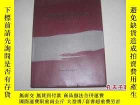 二手書博民逛書店罕見共和國期刊60年(1949-2009)大16開,布面硬精裝Y