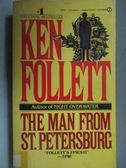 【書寶二手書T2/原文小說_KDG】The Man From ST. Petersburg_Ken Follett