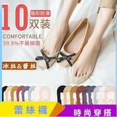 蕾絲襪 10雙裝船襪女淺口隱形冰絲襪子純棉底薄款蕾絲硅膠防滑短襪套