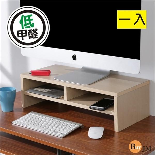 書櫃 工業風《百嘉美》低甲醛雙層螢幕架/桌上架
