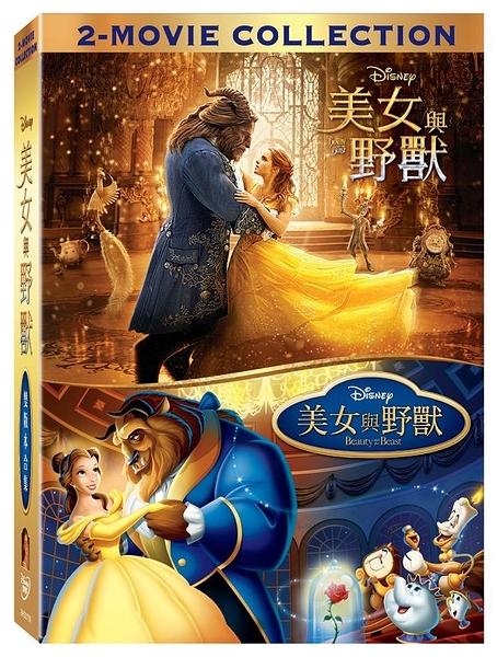 美女與野獸 動畫 & 真人 雙版本合集 DVD Beauty and the Beast 免運 (購潮8)
