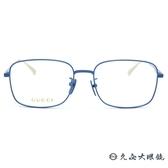 GUCCI 眼鏡 GG0338OA 005 (水藍-金) 復古金屬 全框 近視眼鏡 久必大眼鏡