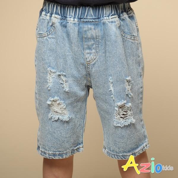 Azio 男童 褲子 割破造型休閒牛仔短褲(藍)Azio Kids 美國派 童裝