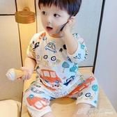 兒童睡衣套裝夏季純棉薄款寶寶空調服七分袖男童空調房呼吸家居服 格蘭小舖