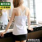 夏季小吊帶背心女短款外穿內搭修身顯瘦性感百搭純棉打底衫上衣潮
