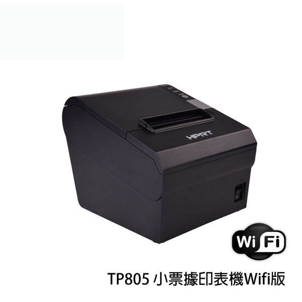 ※亮點OA文具館※HPRT TP805-W 熱感式出單機/收據機/微型印表機