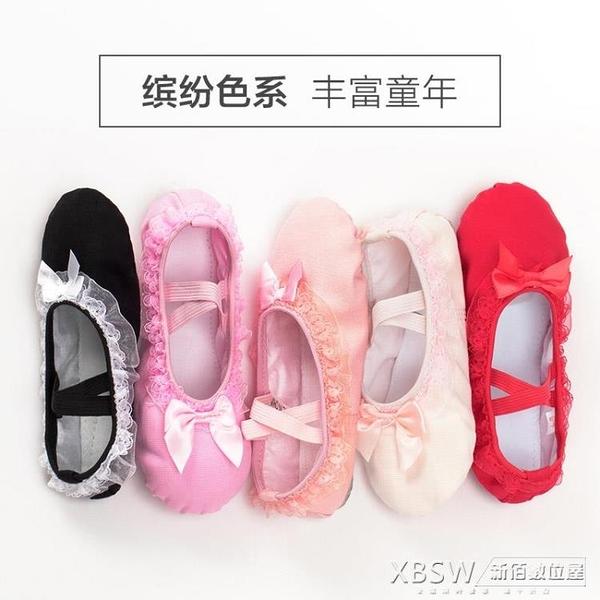 舞蹈鞋女軟底練功鞋貓爪鞋兒童中國舞芭蕾舞鞋小孩幼兒女童跳舞鞋 『新佰數位屋』