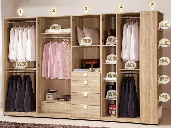 【森可家居】多莉絲邊櫃(編號5) 8ZX313-9 收納衣櫃 開放式書櫃 木紋質感 系統式設計 可隨意配置