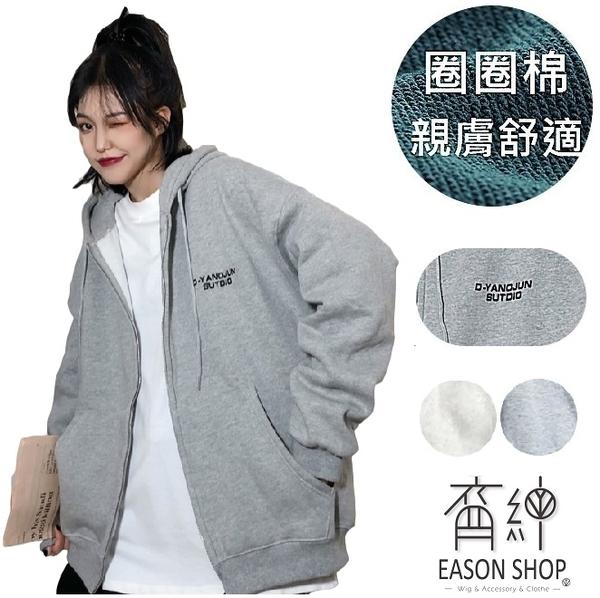 EASON SHOP(GW7519)實拍撞色字母刺繡大口袋長版OVERSIZE落肩寬鬆素色長袖連帽外套女上衣服刷毛加厚