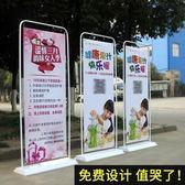 門型x展架60廣告牌展示架160立式易拉寶80x180海報架子落地式制作 〖korea時尚記〗 IGO