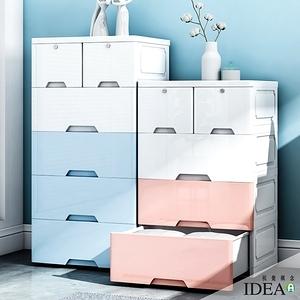 【IDEA】56面寬簡約純淨素色附鎖帶輪五層抽屜收納櫃白色