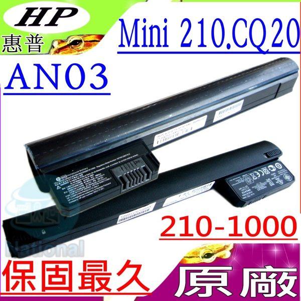 HP AN03 電池(原廠)-惠普 AN06,Mini 210, CQ20,210-1003TU,210-1004VU,210-1010EB,HSTNN-LB0P,HSTNN-XB0P