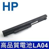 HP LA04 4芯 日系電芯 電池 TPN-Q129 TPN-Q130 TPN-Q131 TPN-Q132 LA04041-CL LA04041DF-CL B004TX F3B96AA