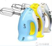 電動打蛋器機家用 烘焙工具迷你小型手持打奶油  ciyo黛雅  ciyo黛雅