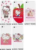 Hello Kitty 三麗鷗正版授權 Apple IPhone 5C 快速包膜 第7代