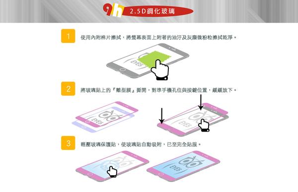 【日本職人防護】9H 玻璃貼 LG K51s K61 K9 V40 K11+ Q7+ Q60 G8s ThinQ 鋼化螢幕保護貼