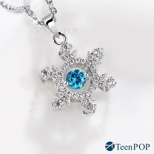 925純銀項鍊 ATeenPOP 跳舞石 白雪紛飛 雪花 送刻字 鎖骨鍊 跳舞的項鍊 聖誕禮物 附鋼鍊