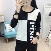 中大尺碼~長袖T恤~8827# 韓版女裝長袖衛衣 時尚撞色拼接大碼上衣潮T恤H361莎菲娜