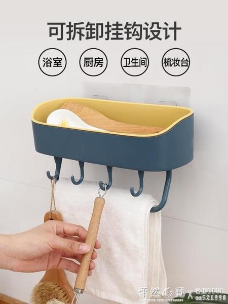 衛生間置物架壁掛浴室收納架免打孔牆上廁所洗手間洗漱台毛巾掛架 怦然心動