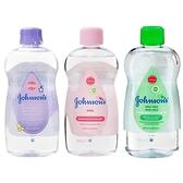 Johnsons 嬰兒潤膚油(500ml) 薰衣草/原味/蘆薈 多款可選【小三美日】