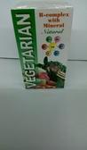 大善康錠 (原素健康) 60錠*6瓶~素食 綜合維他命 52種 蔬果萃取~(美國進口)