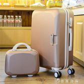 萬向輪拉桿箱旅行箱包大小行李箱登機密碼皮箱子男女20寸24寸28潮  WD 薔薇時尚