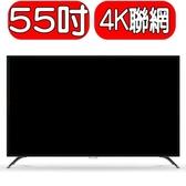 Philips飛利浦【55PUH6052】55吋4K超纖薄UHD聯網LED液晶顯示器+視訊盒