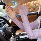 防曬手套 女加長款蕾絲純棉雙層套手指開車騎電瓶車遮陽手臂套 WE995『優童屋』