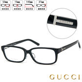 GUCCI時尚光學眼鏡  GG 9065NJ-B6V-無盒