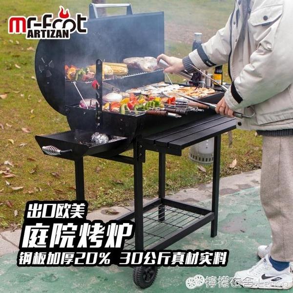 美式燒烤架家用戶外烤箱庭院花園露臺燒烤爐碳木炭燜烤大號燜烤爐 雙十二全館免運