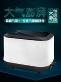 森森增氧泵魚缸氧氣泵超靜音小型家用充氧泵大功率養魚氣泵增氧機 英雄聯盟