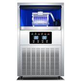 維仕美制冰機85kg商用小型奶茶店全自動大容量方冰制作機  ATF 魔法鞋櫃