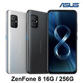 【登錄送豪禮-加送空壓殼+滿版玻璃保貼-內附保護殼】ASUS Zenfone 8 ZS590KS 16G/256G