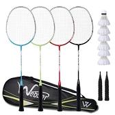 2隻碳素復合羽毛球拍超輕耐打 耐磨男女初學者用雙打訓練比賽品牌【小桃子】