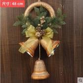 CY潮流裝飾品CY潮流裝飾用品鈴鐺掛飾掛件吊飾門掛聖誕樹配件商場櫥窗場景飾品 免運 CY潮流