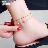 鍍18K彩金紅繩腳鍊女日韓版雙層單鉆鍍玫瑰金腳鍊飾品 米蘭世家