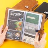 名片收納冊集卡冊專輯小卡收藏冊信用卡包大容量名片夾男 雙十一全館免運