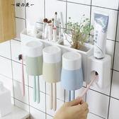 牙刷架壁掛式免打孔衛生間牙具架漱口杯套裝刷牙杯牙膏牙刷置物架【櫻花本鋪】