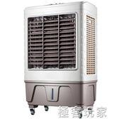 駱駝行動冷風機空調扇家用制冷風扇單冷水冷氣扇商用小空調 igo 『極客玩家』 電壓:220v