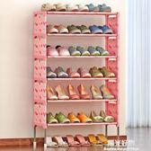 鞋架鞋櫃索爾諾簡易多層鞋架組裝防塵經濟型鐵藝收納架NMS 陽光好物