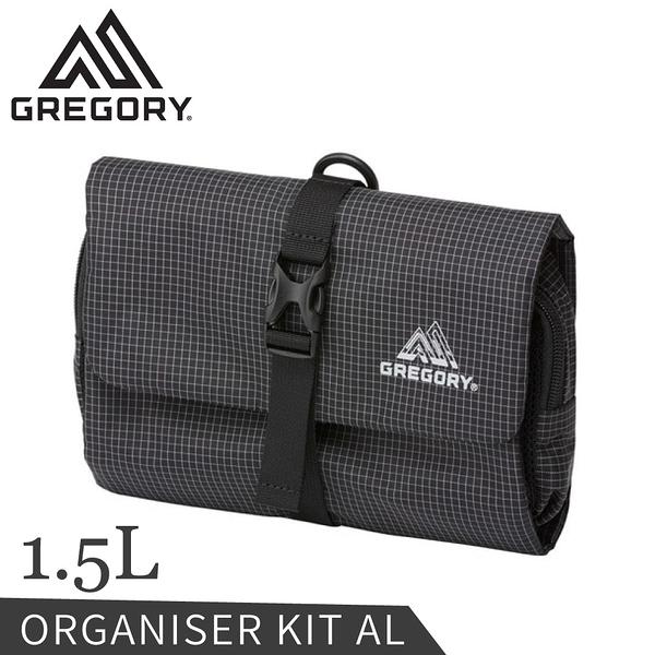 【GREGORY 美國 1.5L ORGANISER KIT AL旅行收納包《黑》】138245/打理包/整理袋/化妝包